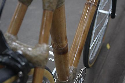 Shop Demo Bamboo 8