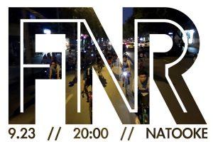 20160615-fnr-template