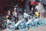 WHO_Bike_Handover_23.JPG