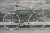 1208 Natooke bike 68.jpg