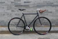 1306 Natooke Bike 24.jpg