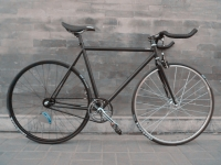1305 Natooke Bike 33.jpg
