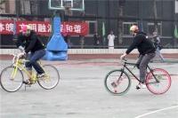 Beijing Sports Meeting Bike 4183.jpg