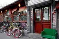 Natooke Bikes 2011 5164.JPG