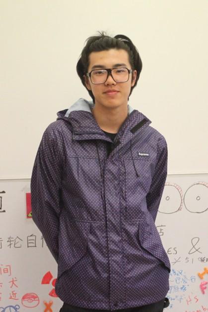Staff - Kong Ge