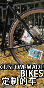 gallery_bikescard