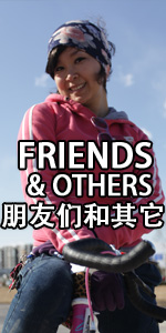 gallery_friendscard