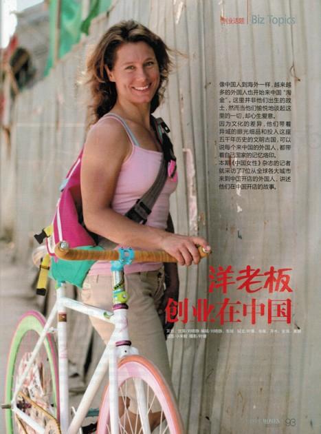 1205 Women of China EN 2