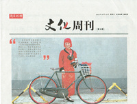 Article_cover