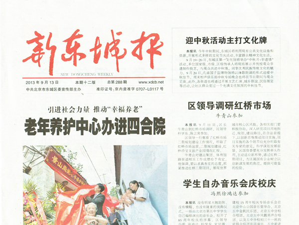 article_frontpg