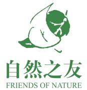 Friends_of_nature_0