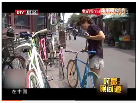 Beijing_TV_1