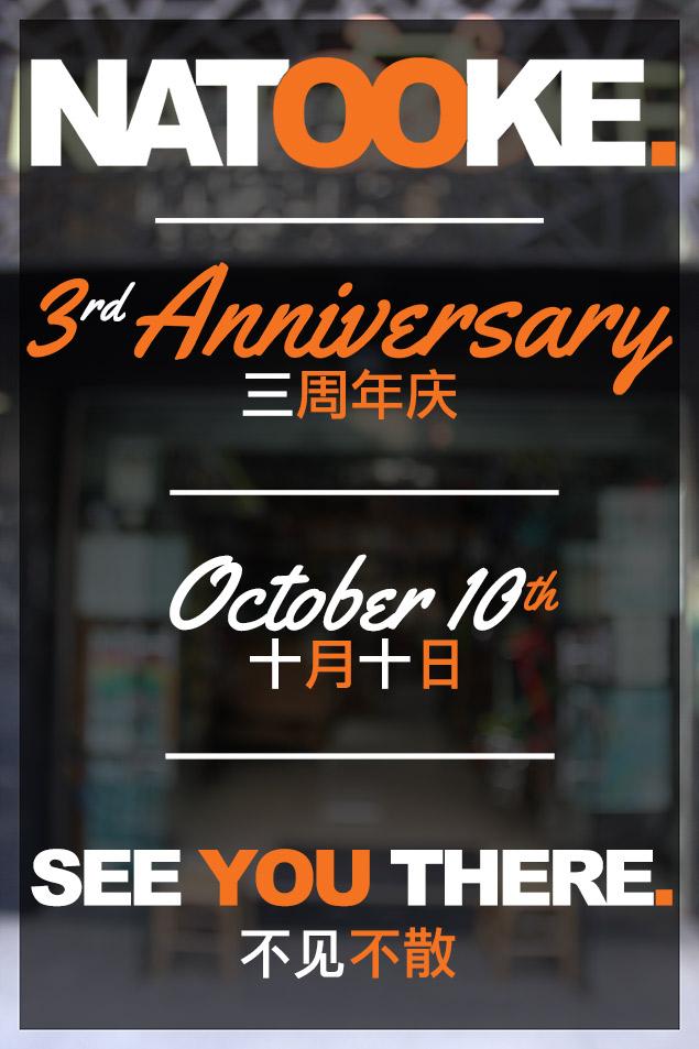 Natooke Chengdu Anniversary