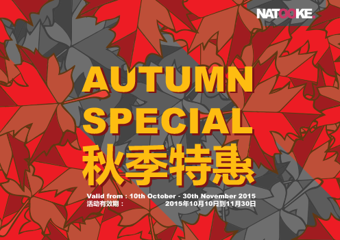 Autumn special