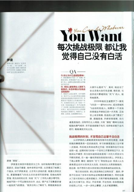 CCF20151215_00003_副本