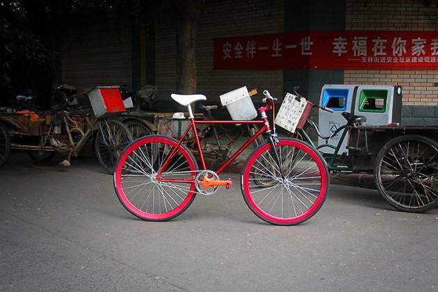 20160525-upcycled-1