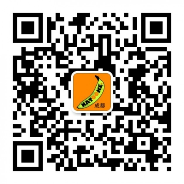 Natooke weixin QR big