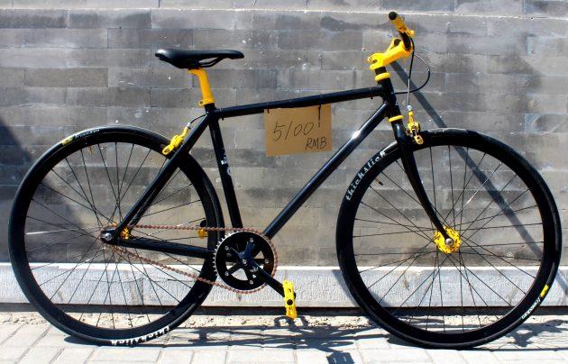 Flying Banana Bike - 5100 RMB
