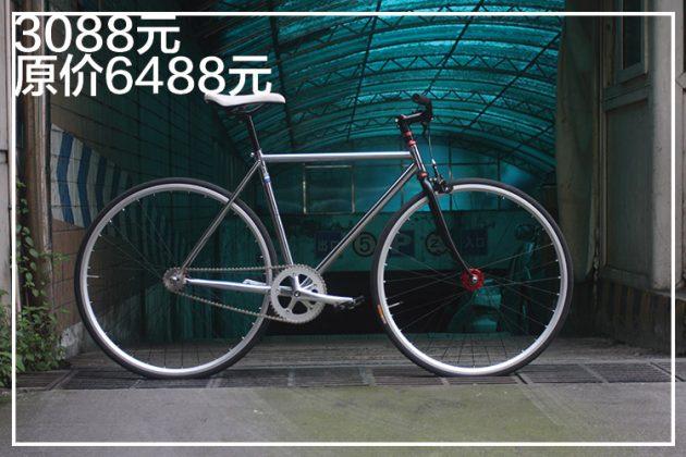 20171011-discount-11