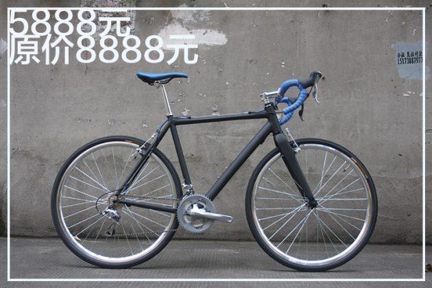 20171011-discount-2