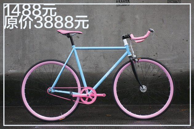 20171011-discount-3