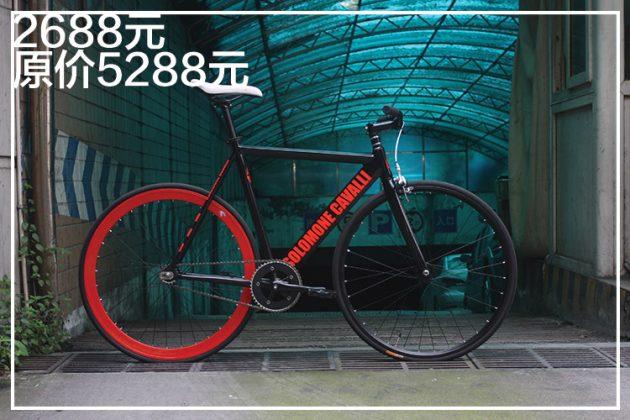 20171011-discount-9