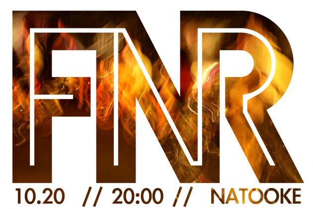 20171020-fnr